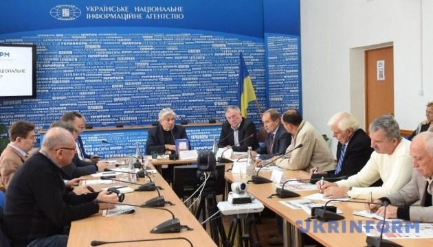 Украинский язык - национальное достояние. Кто против?