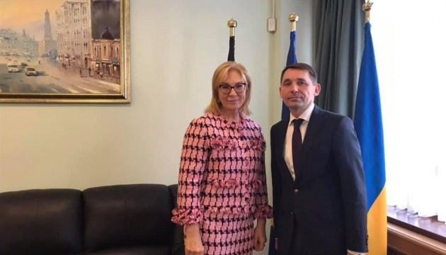 Денисова рассказала послу в Бельгии об ужасных условиях содержания политзаключенных в РФ