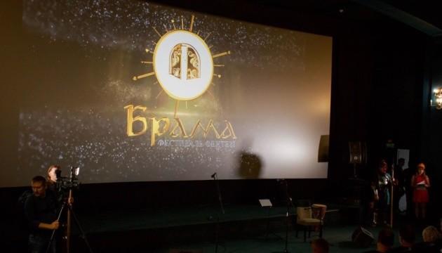 В Ивано-Франковске открылся международный фестиваль фэнтези