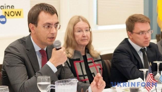 Омелян розповів, які проекти в Україні потребують першочергових інвестицій