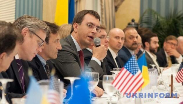 В Украину приедет большая бизнес-делегация из Штатов - Омелян
