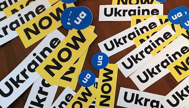 Banda Agency создавали Ukraine NOW на волонтерских началах — Стець