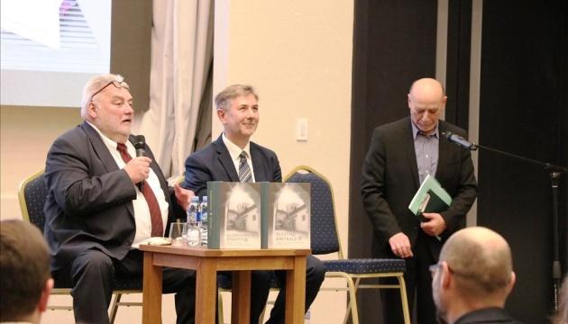 У Вільнюсі презентували монографію про місцевий монастир литовською та українською мовами