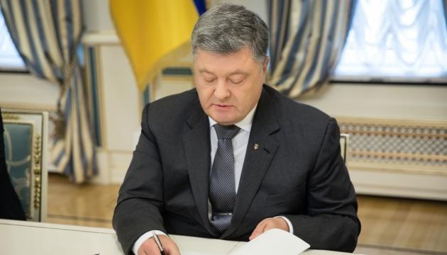 Президент підписав безвіз на рік із Північною Македонією