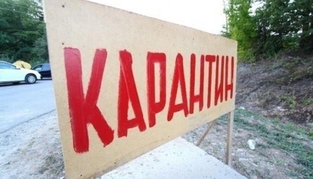 Кабмін ввів в Україні карантин до 3 квітня — депутат