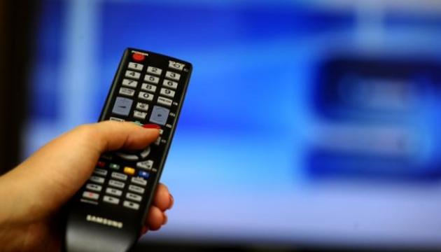 В Украине приостановили трансляцию одного из кабельных телеканалов