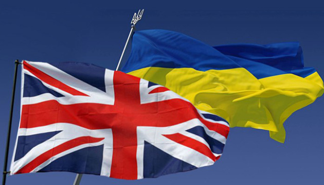 Ukraine, UK coordinate plans for comprehensive cooperation