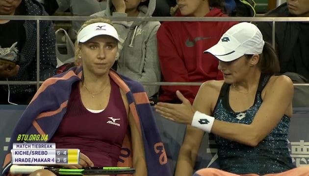 Теннис: Людмила Киченок не смогла пробиться в 1/4 парного финала турнира в Пекине