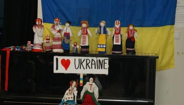 Як в українській школі в Осло відзначили початок нового навчального року