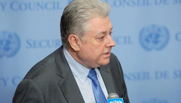 Єльченко взяв участь у вшануванні пам'яті жертв Голокосту в Єрусалимі