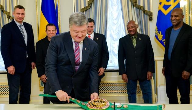 Собранные на аукционе WBC деньги пойдут на боксерский зал в Мариуполе — Порошенко