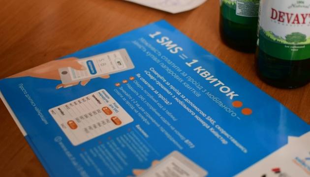 Ивано-Франковск первый в Украине вводит sms-билет в транспорте
