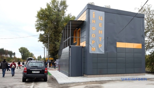 На кордоні зони відчуження збудували інформаційний центр для відвідувачів