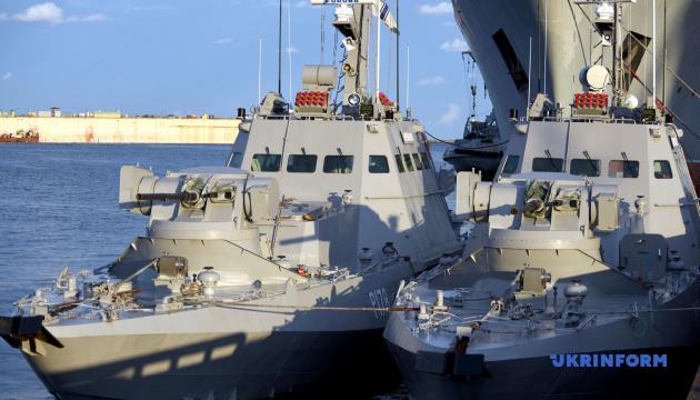 Україна запросила НАТО супроводжувати свої військові кораблі в Азовському морі