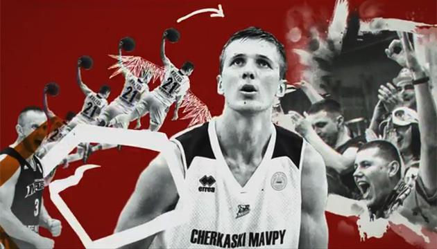 Баскетбол: появилось официальное промо начала нового клубного сезона в Украине