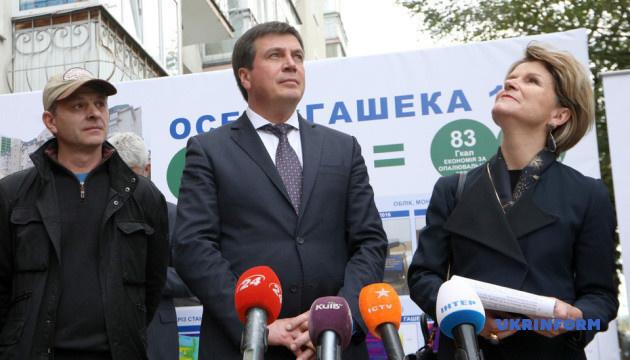С 2015 года удалось увеличить вдвое количество ОСМД - Зубко