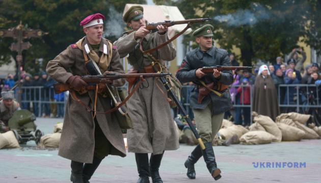 Вінниця на день знову стане столицею УНР