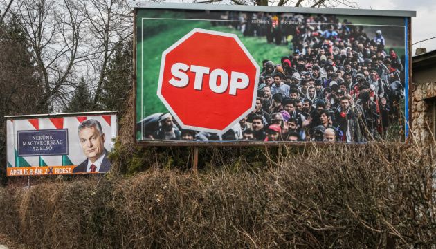 Будапешт и проблема беженцев в Европе: Как Венгрия в ЕС превращается в «пария»