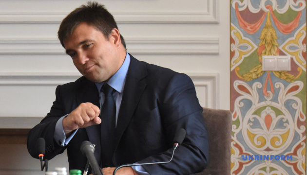 Клімкін висміяв намір Росії стягнути з України