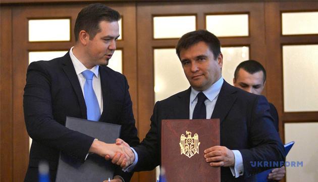 Украина и Молдова подписали план консультаций в сфере евроинтеграции