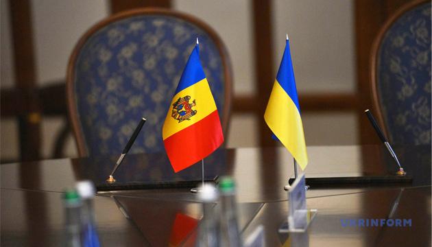 Kuleba: l'Ukraine s'attend à une coopération étroite avec la nouvelle présidente de la Moldavie