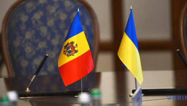 Sandu's win will help restart Ukraine-Moldova partnership – President's Office
