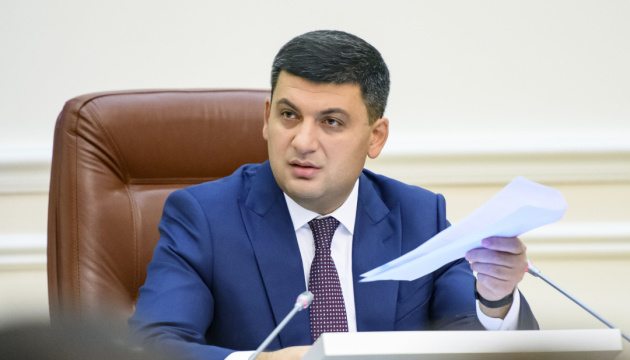 Groysman: El proyecto de presupuesto de Ucrania es equilibrado y absolutamente realista