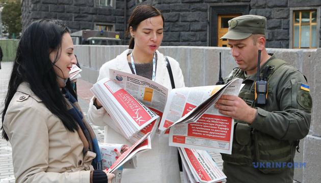 НСЖУ просит правительство защитить газеты от Укрпочты