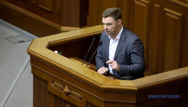 Депутат Купрій хоче бути генпрокурором замість Луценка