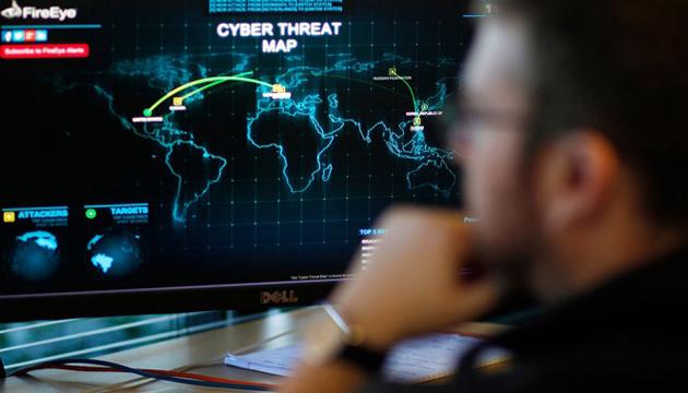 Канада создала новый Центр по кибербезопасности