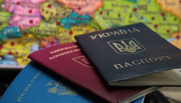 Для отримання українського громадянства пропонують запровадити присягу