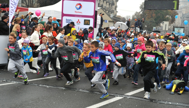 11,500 participants from 45 countries to participate in Wizz Air Kyiv City Marathon