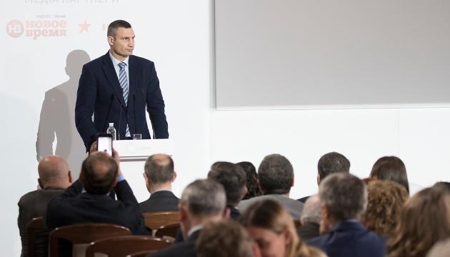 На премьере фильма о Холокосте Кличко пообещал открыть Мемориальный центр