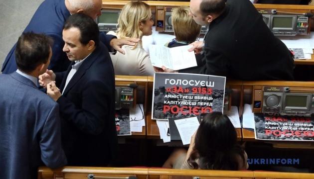 Рада взялась за постановление о санкциях в отношении
