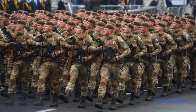 МОУ: Вітання в армії