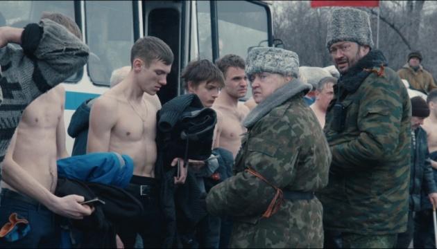 セビリア映画祭でウクライナ映画「ドンバス」がグランプリ受賞