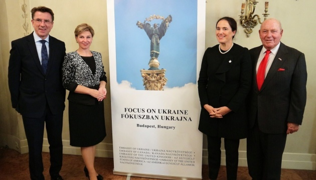 'Ukraine in focus' campaign starts in Budapest