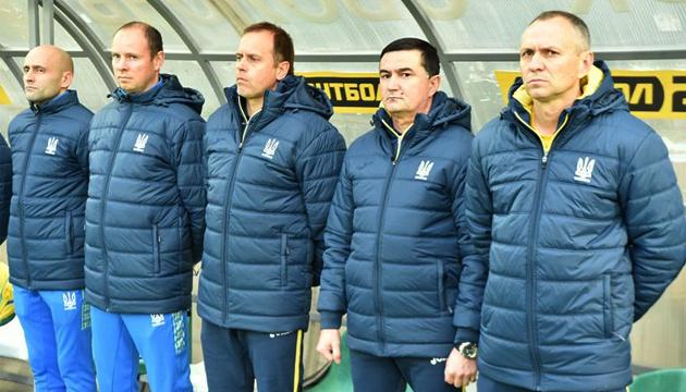 Футбол: украинская