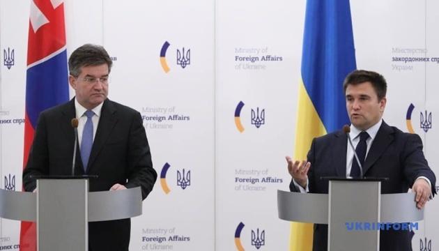 Украина пригласила Словакию к участию в менеджменте ГТС