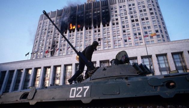 Юбилей «черного октября-93», или Еще раз о том, что Украина – не Россия