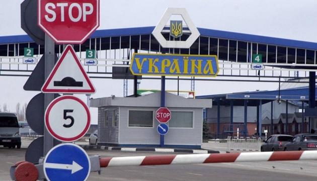 """У 2020-му Україна навряд чи отримає """"промисловий безвіз"""". Але боротися – треба"""