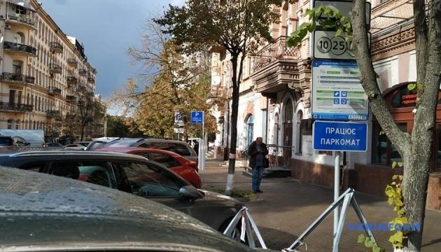 На паркувальні майданчики Києва прийшли з перевірками