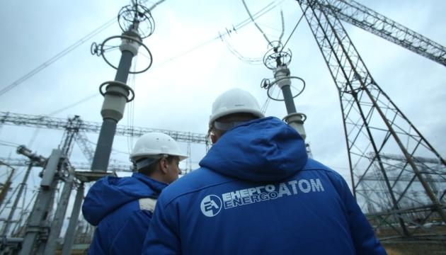 Энергомост поможет Украине достичь энергобезопасности – американские аналитики
