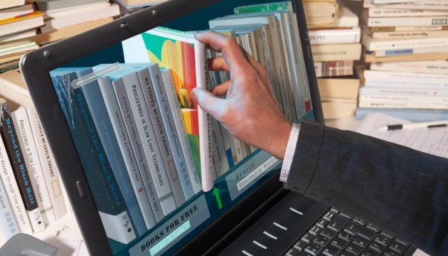 МІП запустить сайт з вільним доступом до е-книжок