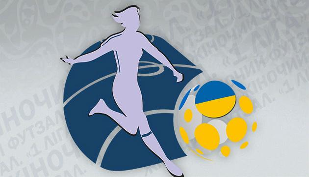Футзал: матч за Суперкубок України-2018 серед жінок відбудеться у Броварах