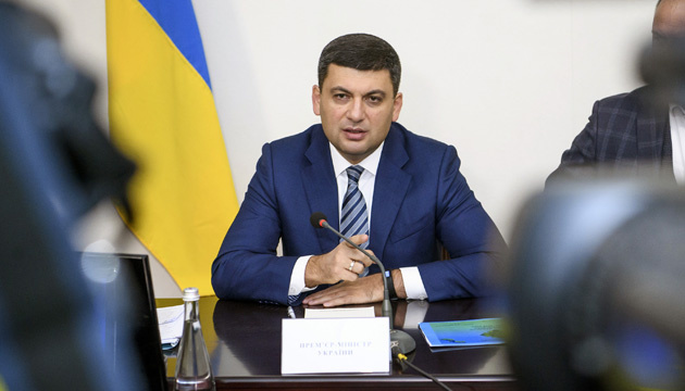Groysman: Autocephaly of Ukrainian church is another victory that makes us stronger