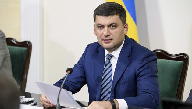 Trade between Ukraine and Moldova reached $500 mln - Groysman