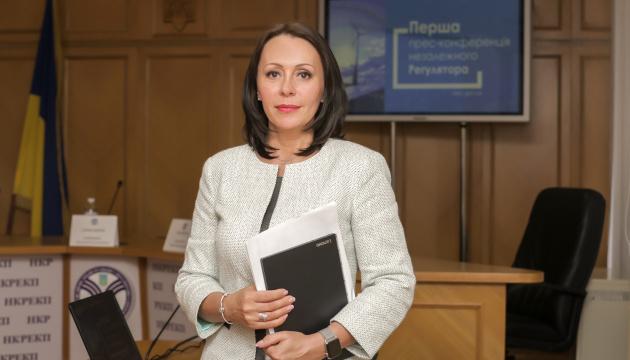 Регулятор не має підпорядковуватися Кабінету міністрів — Кривенко