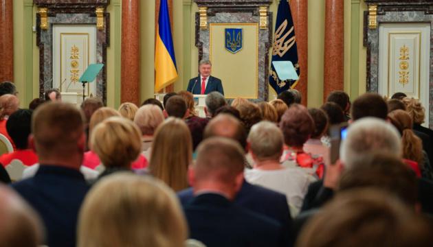 Президент заявляет о 600 миллионах на инклюзивное образование