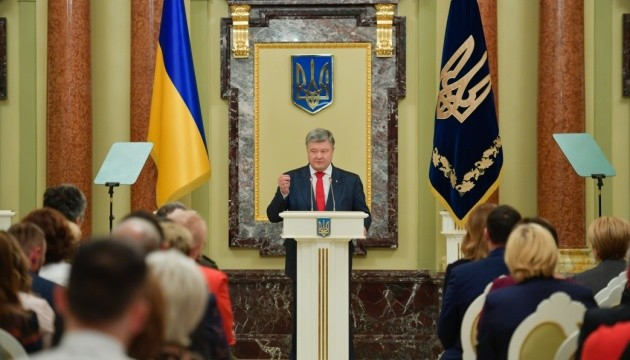 Poroshenko: Special status of Donbas needed for preservation of sanctions, deployment of UN peacekeepers